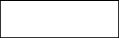 Synapsa logo subtitle white
